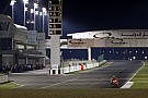 "Qatar ""close to signing an agreement"" for F1 date"