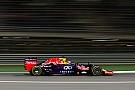 ريكاردو متفائل بوتيرة ريد بُل في السباق الليلي للبحرين