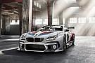 宝马发布全新GT赛车