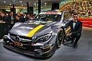 2016款梅赛德斯DTM赛车在法兰克福车展公开亮相