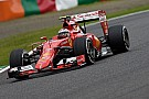 Raikkonen: Ferrari surprised by form