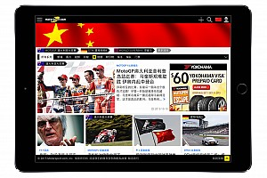 General Motorsport.com news Motorsport.com Launches New Digital Platform in China