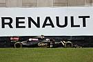 Lotus F1 Team für ein Pfund an Renault verkauft