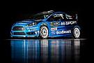 M-Sport发布2016年新赛车