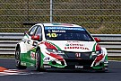 WTCC Third factory Honda