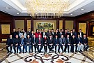 中国汽车产业文化与运动协同组织首次理事会在京举行
