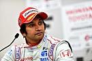 Super Formula Картикеян вернулся к Toyota в Суперформуле