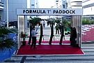 Сочі-2016: Камбек Хемілтона та ALL-IN від Ferrari?