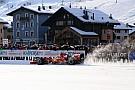 Ferrari провела заїзди в італійських Альпах