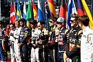 FIA: в 2016 виступлять лише 11 команд