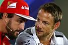 Алонсо может и не придти в McLaren?