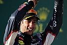 Протест Red Bull отклонен