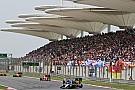 FIA公布2017年F1赛历,中国大奖赛定于4月9日