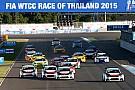WTCC Tayland WTCC yarışı