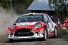WRC  雪铁龙厂队将携全新阵容回归WRC
