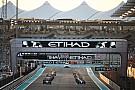 General Формула 1 в Абу-Даби, WTCC в Катаре, WRX в Аргентине. Где и когда смотреть гонки
