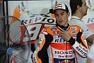 MotoGP Marquez: Bu yılki baskı beni yok etti