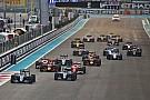 Формула 1 FIA оприлюднила перелік учасників Ф1 у 2017 році