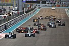 F1 FIA公布2017赛季参赛名单,范多恩改换2号
