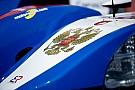 WEC 39 россиян включены в официальный список пилотов FIA