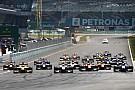 GP2 El Top 20 de los jóvenes pilotos de 2016 (Parte 1)