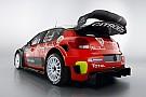 WRC Technique - Les WRC 2017 disséquées, première partie