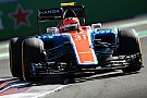 Формула 1 Команда Manor F1 отримала пропозицію продажу