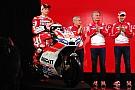 MotoGP Lorenzo -