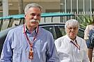 """F1 【F1】リバティ・メディア、F1買収完了。エクレストンは""""名誉会長""""に"""