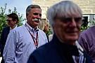 Формула 1 Новый босс Формулы 1 пообещал советоваться с Экклстоуном