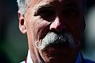 Formula 1 Carey net konuştu: İngiltere GP takvimde kalacak