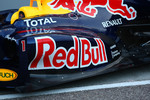 Red Bull Detail
