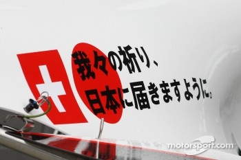 Sauber F1 Team helps Japan