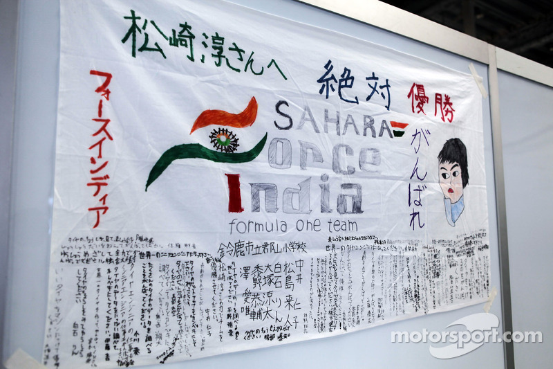 Banner of support for the Sahara Force India F1 Team