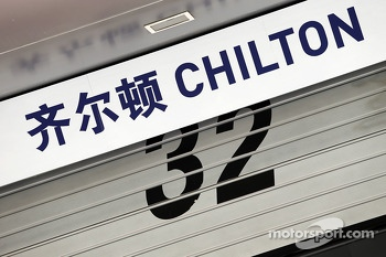 Pit sign for Max Chilton, Marussia F1 Team