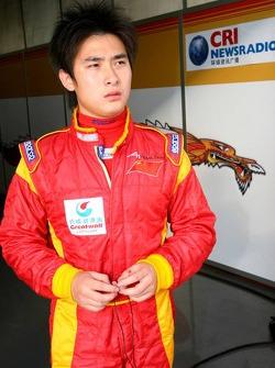 Tengyi Jiang