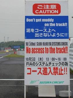 A circuit sign