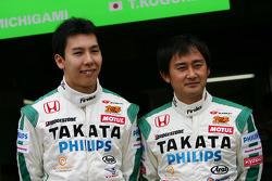 Ryo Michigami, Takashi Kogure