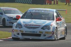 Mike Jordan leads Martyn Bell