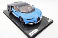 Speciale Foto - Amalgam Collection - Bugatti Chiron