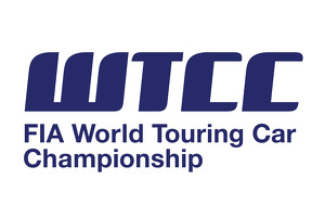 WTCC this weekend on British Eurosport