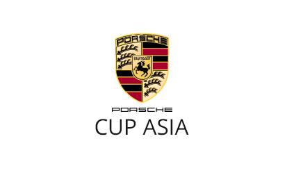 亚洲保时捷卡雷拉杯