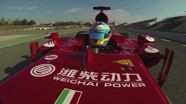 Scuderia Ferrari 2013 - Korean GP - Developments for 2014
