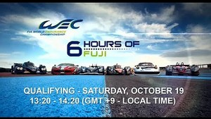 REPLAY - 6 Hours of Fuji WEC 2013 - Qualifying