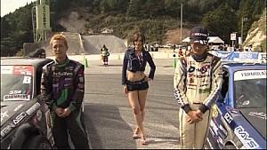 Formula Drift Japan Rd 4 TOP 16 Replay