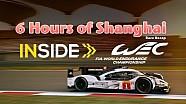 إنسايد دبليو إي سي: سباق شنغهاي 6 ساعات