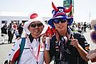 Формула 1 10 причин дивитися решту сезону Формули 1