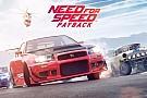 Видео: новый трейлер Need For Speed Payback