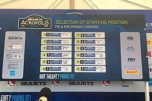ERC Ultime notizie Acropoli, ecco l'ordine di partenza della Prima Tappa