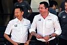 """McLaren y Honda, """"orgullosos del trabajo realizado"""" pese al feliz divorcio"""